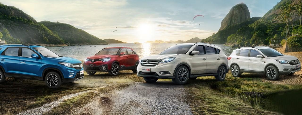 Dongfeng: elige el SUV que te llevará al éxito