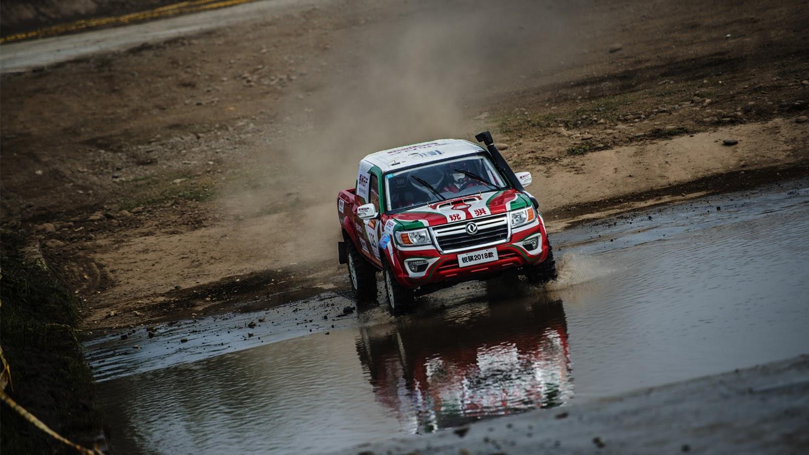Dongfeng Rich: La pickup campeona de Rally